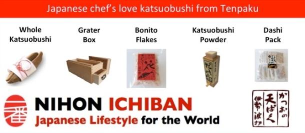 Katsuobushi Banner