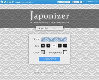 Japonizer – Japanese Traditional Background Image Generator