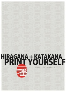 Hiragana and Katakana Workbook