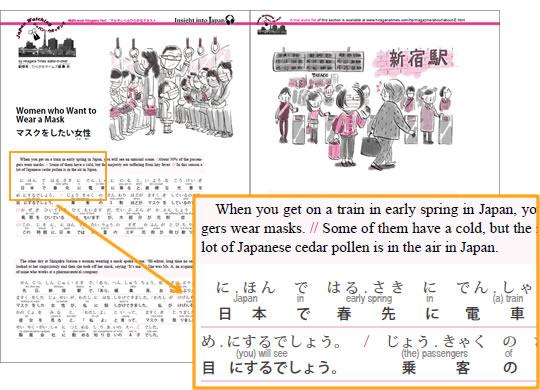 Books NIHONGO ICHIBAN – Katakana Worksheets