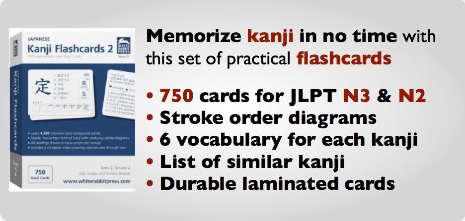 JLPT N3 Study Material