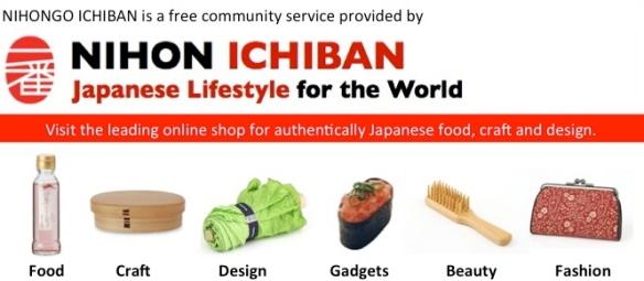 NIHONGO ICHIBAN | Learn Nihongo, learn Japanese vocabulary