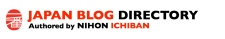 Japan Blog Directory logo.