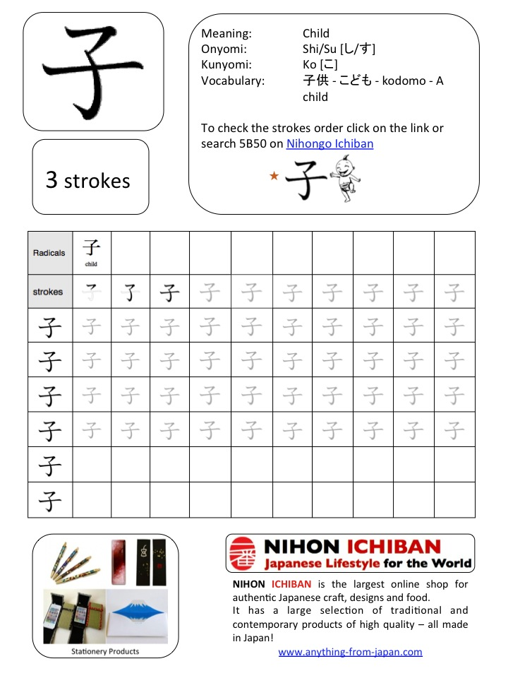 Printables Learning Japanese Worksheets kanji exercise book for jlpt n5 nihongo ichiban