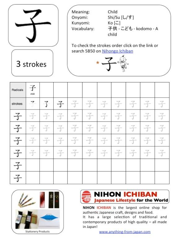 Kanji Exercise Book for JLPT N5 | NIHONGO ICHIBAN
