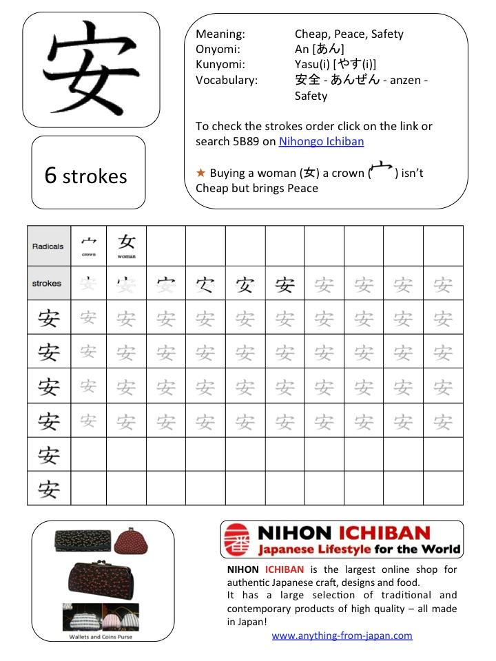 Lets Learn Kanji Pdf